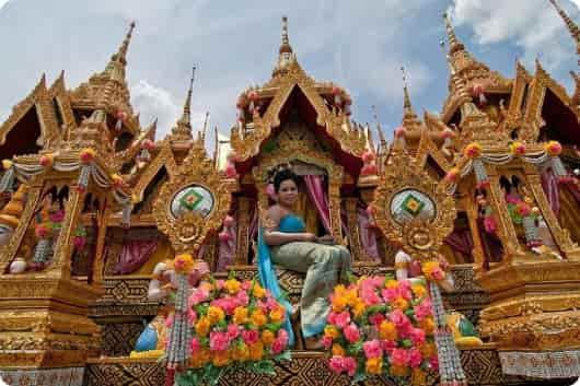 Бан Банг Фай