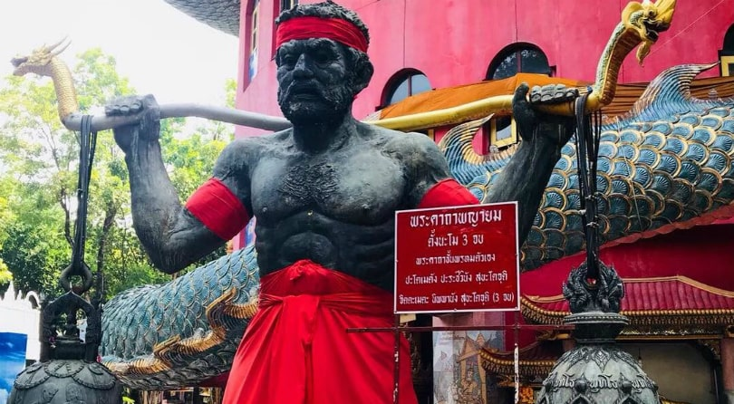 Мистический Бангкок